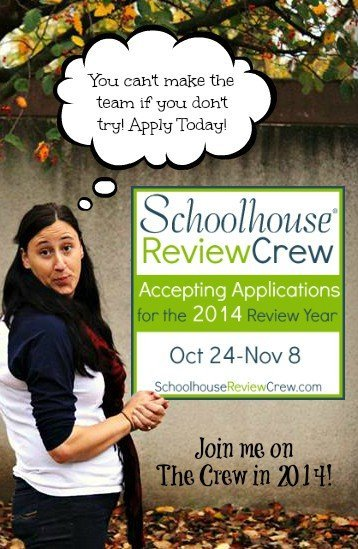 Join the Schoolhouse Review Crew